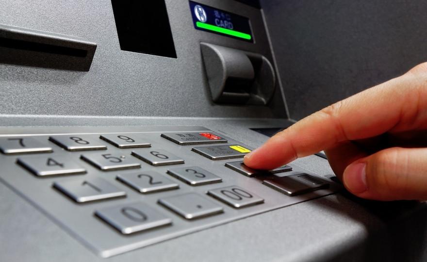 Украинцы смогут сами выбирать, вкаком банке получать пенсии