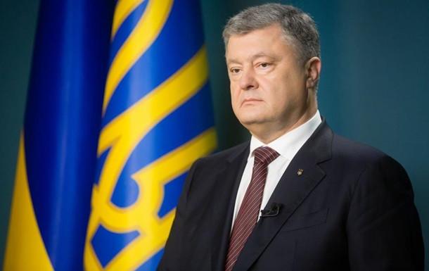 Тимошенко готовит стратегический план порешению конфликта вДонбассе