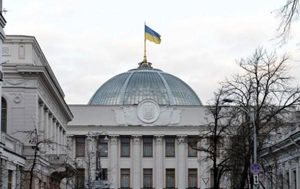 Рада начала создание Антикоррупционного суда