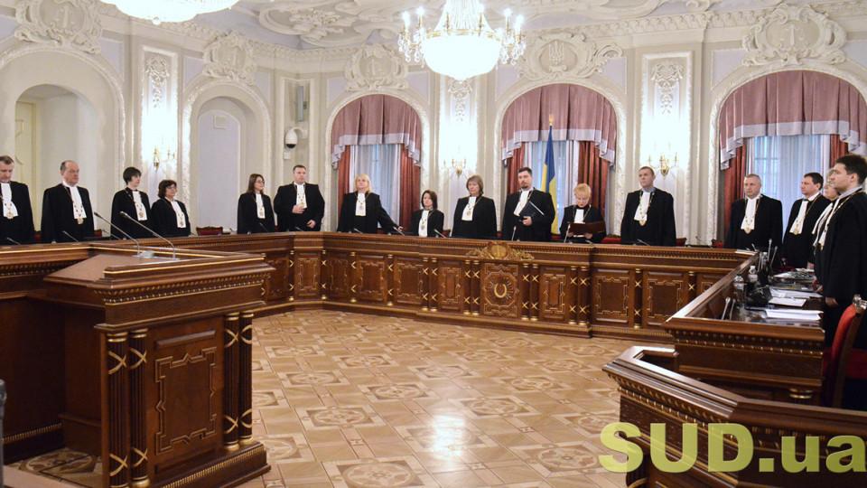 компенсация морального вреда европейского суда