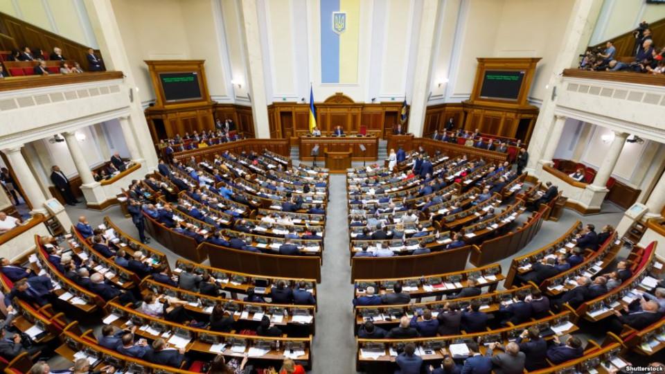 Народные избранники  провалили голосование заизменения в законодательный проект  о национальном  бюро расследований