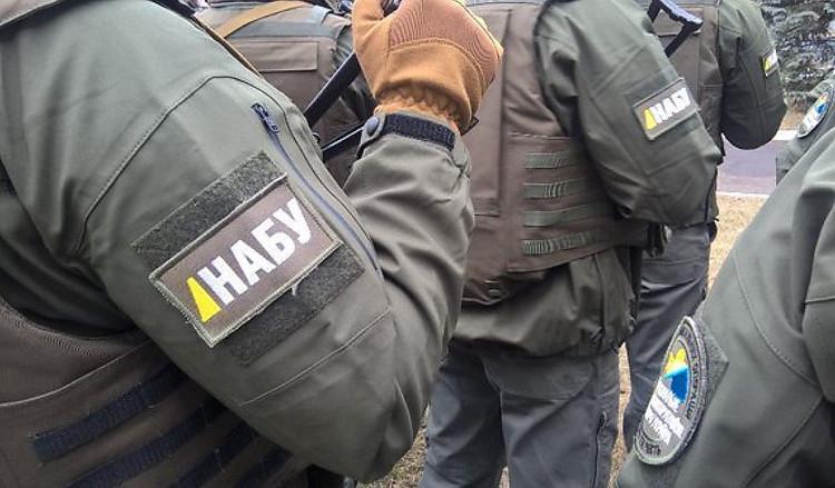 Судье хозсуда Харьковской области сообщили о подозрении