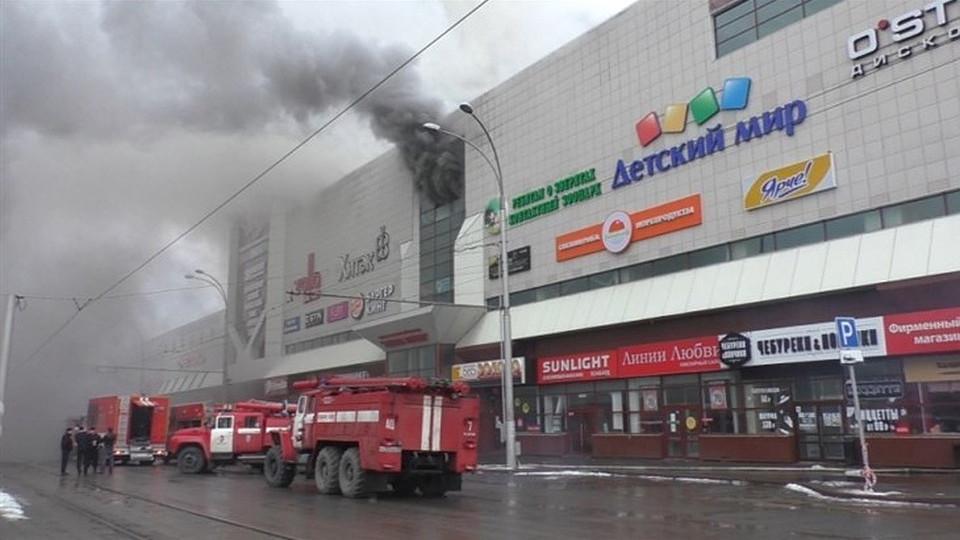 Катастрофа вКемерово: кпосольству РФ вКиеве несут цветы иигрушки