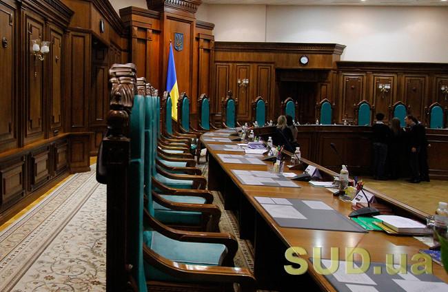 ВКонституционном суде Украины обжаловали закон ореинтеграции Донбасса