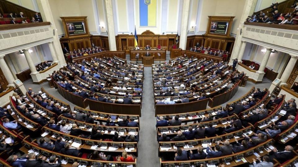 Киев заподозрил всех судей Конституционного судаРФ в несоблюдении целостности государства Украины