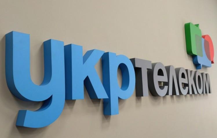 Суд принял решение поделу обаресте акций «Укртелекома»