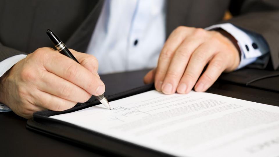 Превышение полномочий при подписании договора: судебная практика