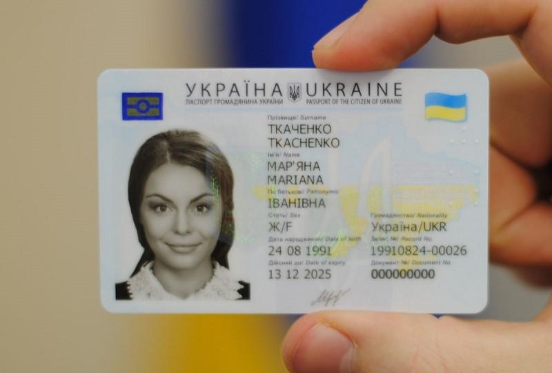 Замена паспорта-книжечки на ID-карточку: украинцам сделали важное сообщение