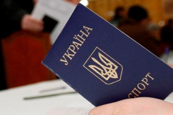Украинцам назаметку: отметку опрописке впаспорте хотят отменить