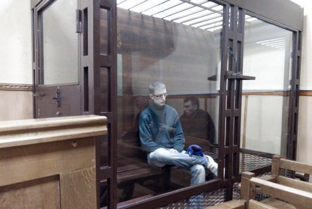 Осудили Грегуара Муто, который купил оружие вУкраинском государстве для теракта воФранции