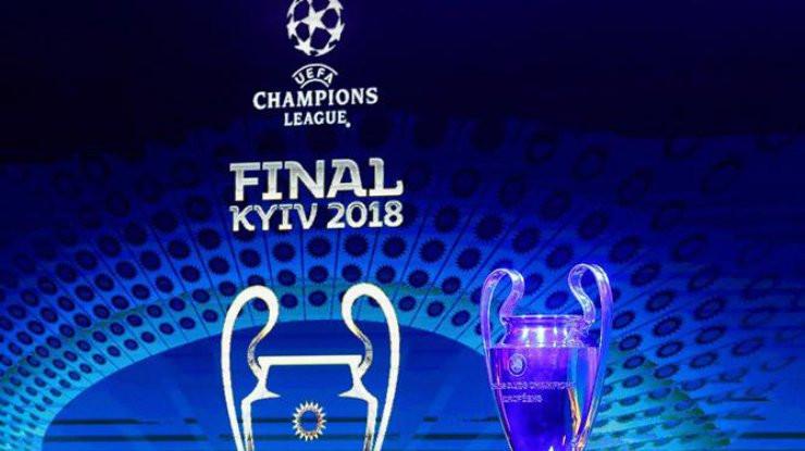 Где посмотреть финал Лиги чемпионов