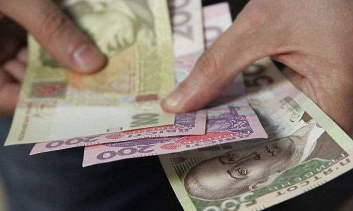 Выплата пенсий переселенцам в 2019 году в Украине последние новости