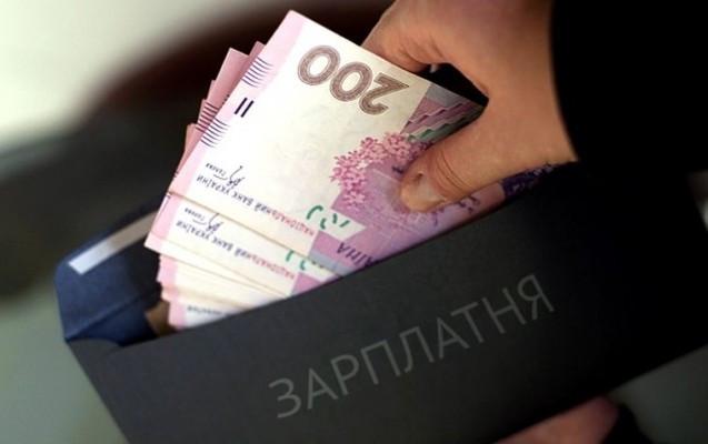 Украинцам придется выбирать между пенсией и зарплатой: готовят изменения