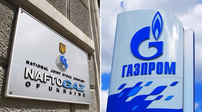 Мировое соглашение с «Газпромом»: в «Нафтогазе» сделали заявление