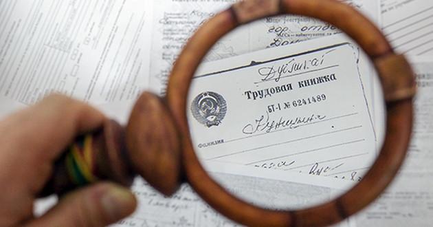 Входит ли обучение в вузе в страховой стаж в украине курс по обучению английского бесплатно