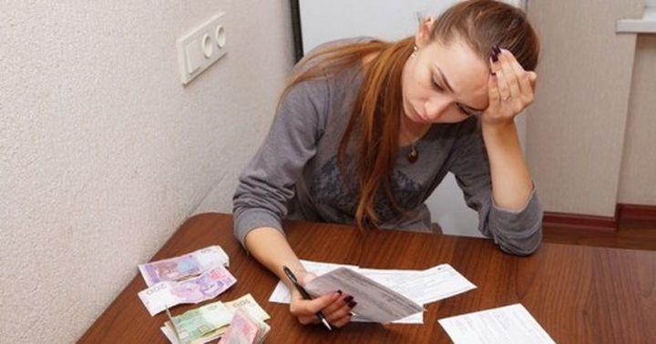 Изменения в назначении субсидии для безработных: что следует знать