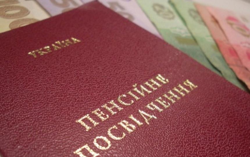 Прекращение выплаты пенсий эмигрантам нелегально: решение Верховного Суда