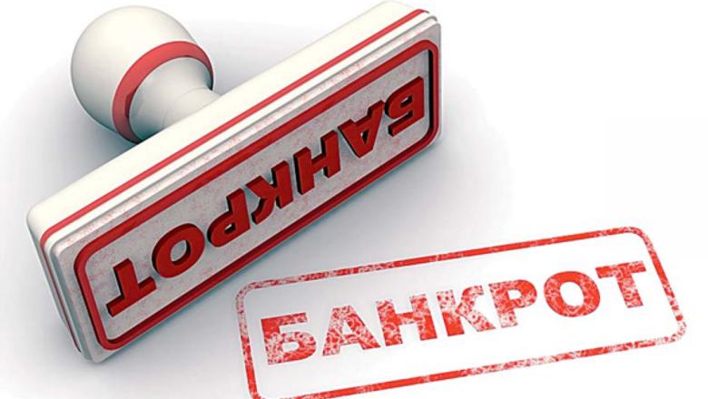 Украинский молочный гигант «Галичина» объявил обанкротстве изакрытии