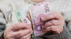 Пенсионное обеспечение: стало известно, когда повысят выплаты