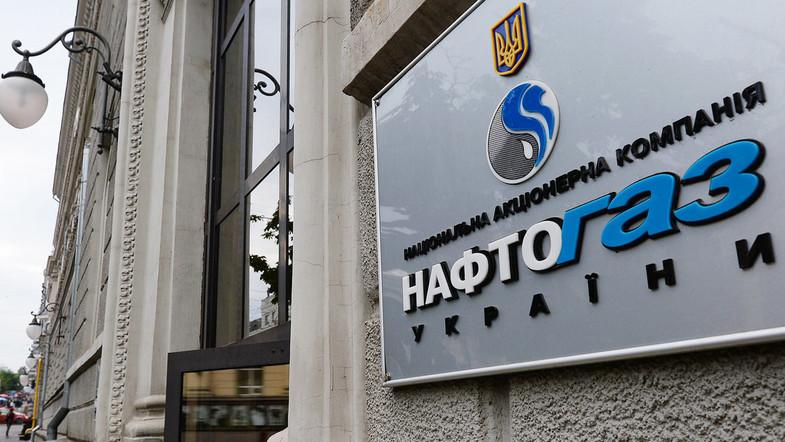 Скрыл информацию об огромных премиях суд оштрафовал главу Нафтогаза