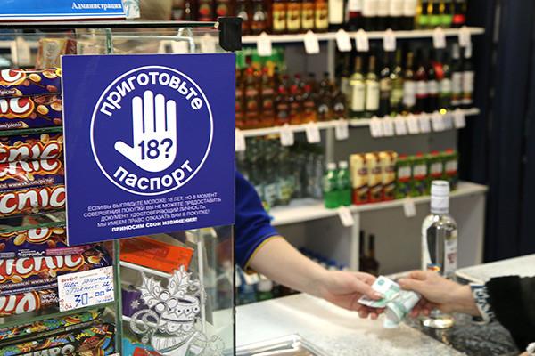 Продажа несовершеннолетним алкогольные и табачные изделия разовые электронные сигареты где купить
