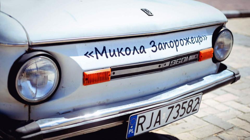 Авто на«евробляхах» небудут учитывать при предоставлении субсидий