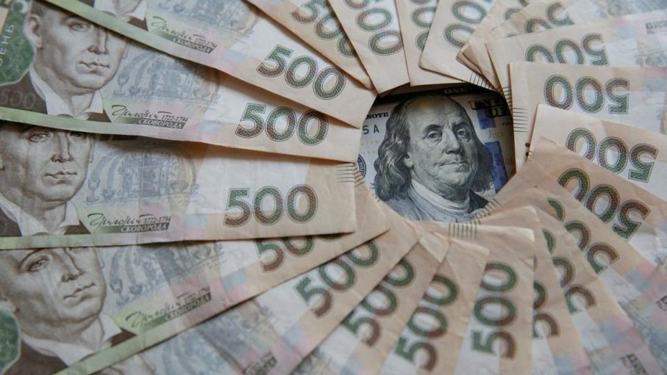 МВФ ухудшил прогноз роста ВВП Украины на2019-2020 годы