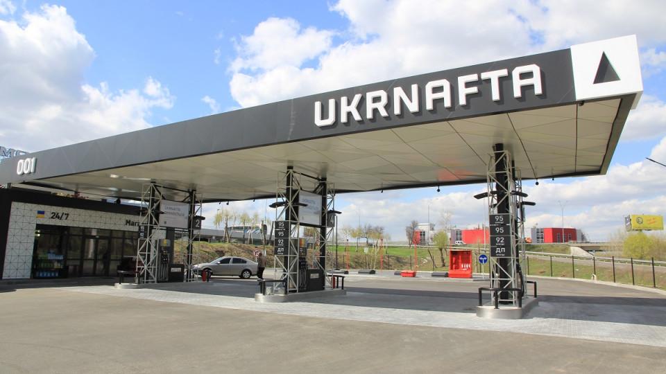 РФпроиграла апелляцию всуде Швейцарии покрымскому иску украинских компаний