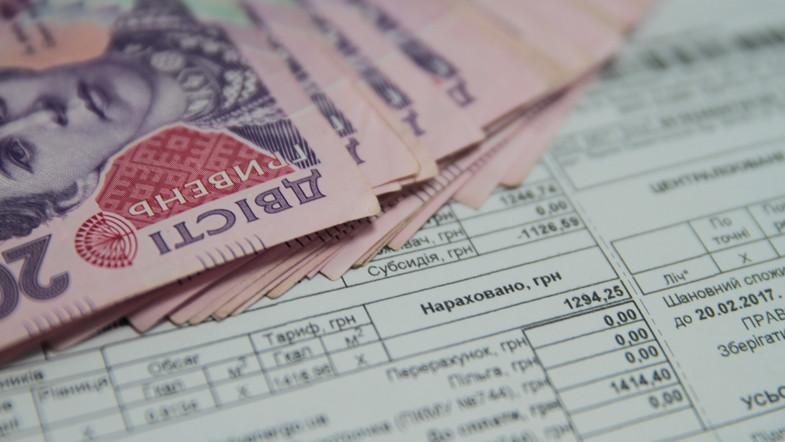 Субсидии по-новому: как украинцам будут выдавать госпомощь после монетизации