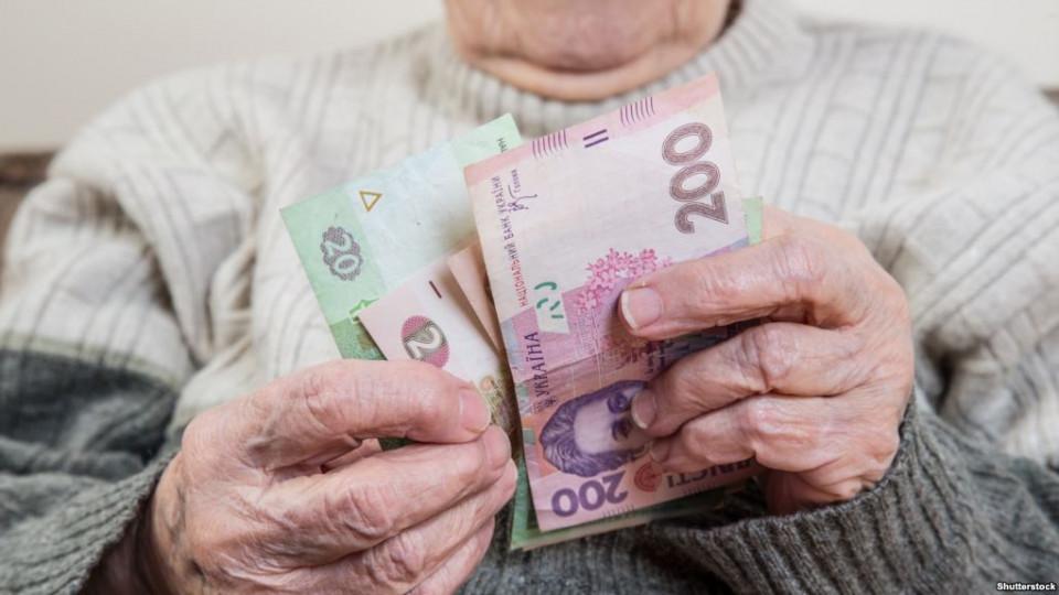 Повышение пенсий: под индексацию подпадут 10 млн пенсионеров