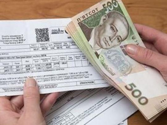 Кто и как будет контролировать субсидиантов в Украине