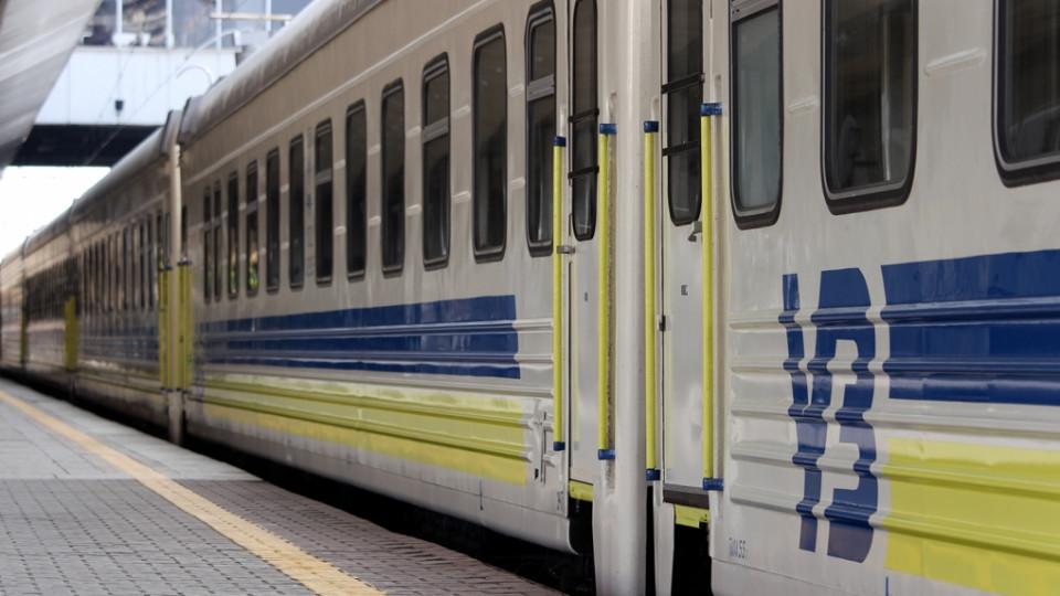 Перевод стрелок часов: железнодорожники сделали важное напоминание