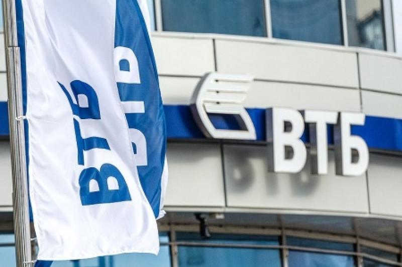 Суд потребовал от«Укрзализныци» вернуть банку противника практически млрд. гривень