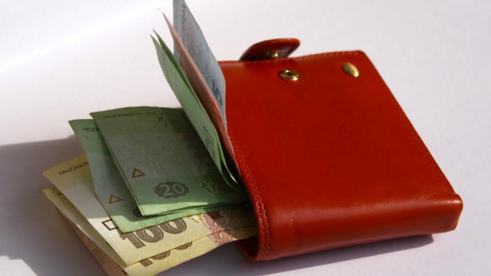 Минсоцполитики облегчит получение пенсий эмигрантами
