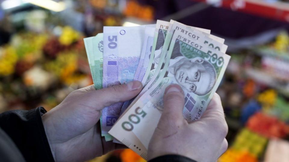 Нацбанк спрогнозировал зарплаты украинцев вближайшые годы