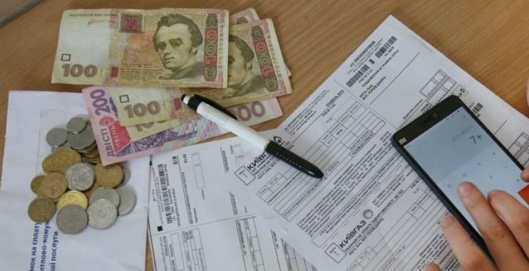 Монетизация субсидий: некоторые семьи будут получать больше 4 тыс. грн