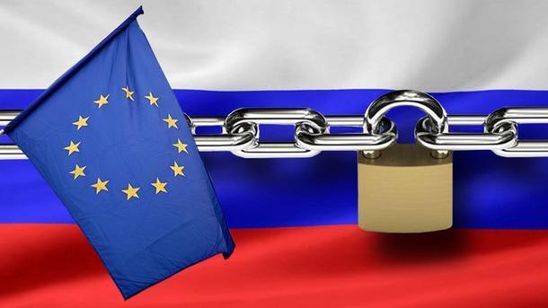 Австрийская Республика  неисключила санкций противРФ засобытия вКерченском проливе