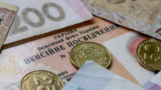 Пенсии соцстандарты и алименты чего ждать украинцам в декабре