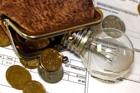 Вкаких случаях мариупольцам возвратят деньги— Компенсация закоммуналку