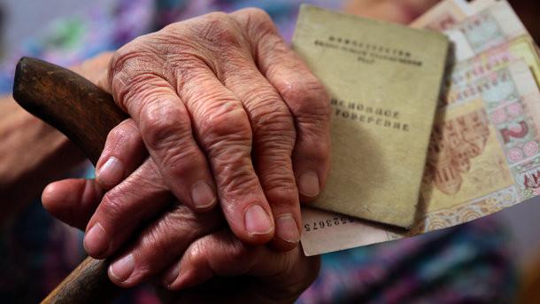 Средняя пенсия вУкраинском государстве опустилась ниже 100 долларов