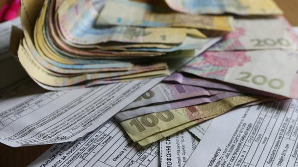 Кабмин сказал где получить наличные деньги засубсидии