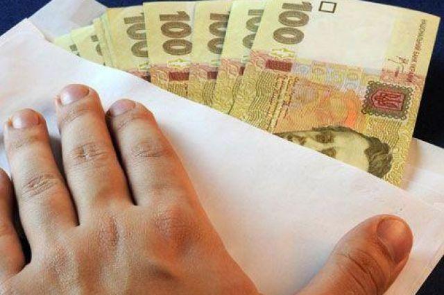 Картинки по запросу фото зарплата в конвертах