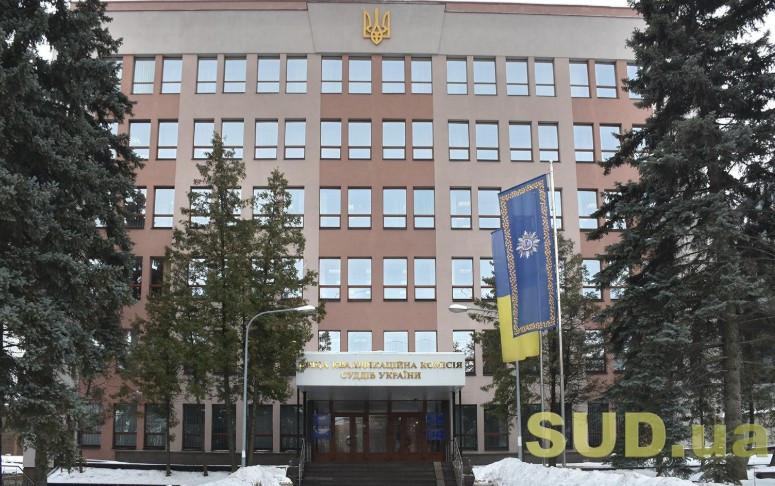 Конкурс до касаційних судів ВС: ВККС провела чергові співбесіди з кандидатами