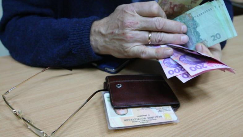 Индексация пенсий в Украине: кто получит самые большие прибавки
