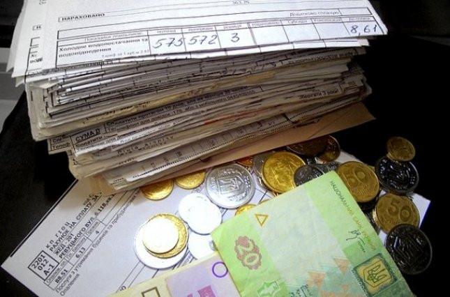 Стартовала монетизация субсидий: что нужно знать украинцам