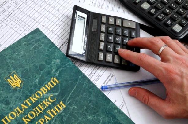 Какие штрафы начисляются за неуплату налогов