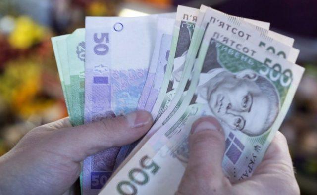 Специалист назвал разницу вминимальных зарплатах вгосударстве Украина и EC