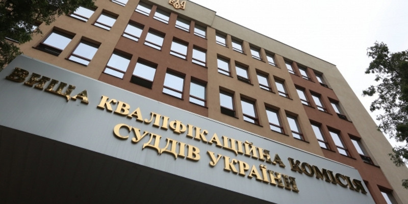 ВККС повідомила про продовження співбесід у межах кваліфоцінювання суддів 26 березня