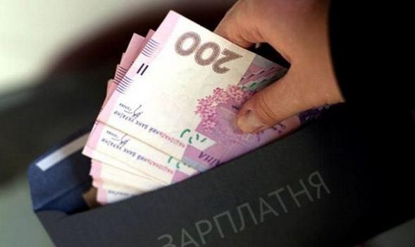 Директор може працювати без заробітної плати: Восьмий апеляційний суд