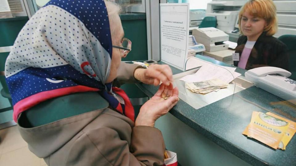 У пенсионеров забирают льготы на коммуналку: подробности / В ...